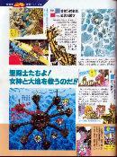 [artbook] - 001 - cosmo special