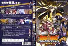 [Stagione 1 & 2] - Lost Canvas dvd & Blue Ray Cover Collection