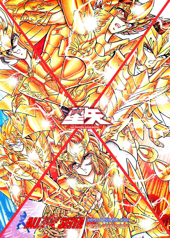 Is BoG an attempt to combine bits of DBZ and Saint Seiya