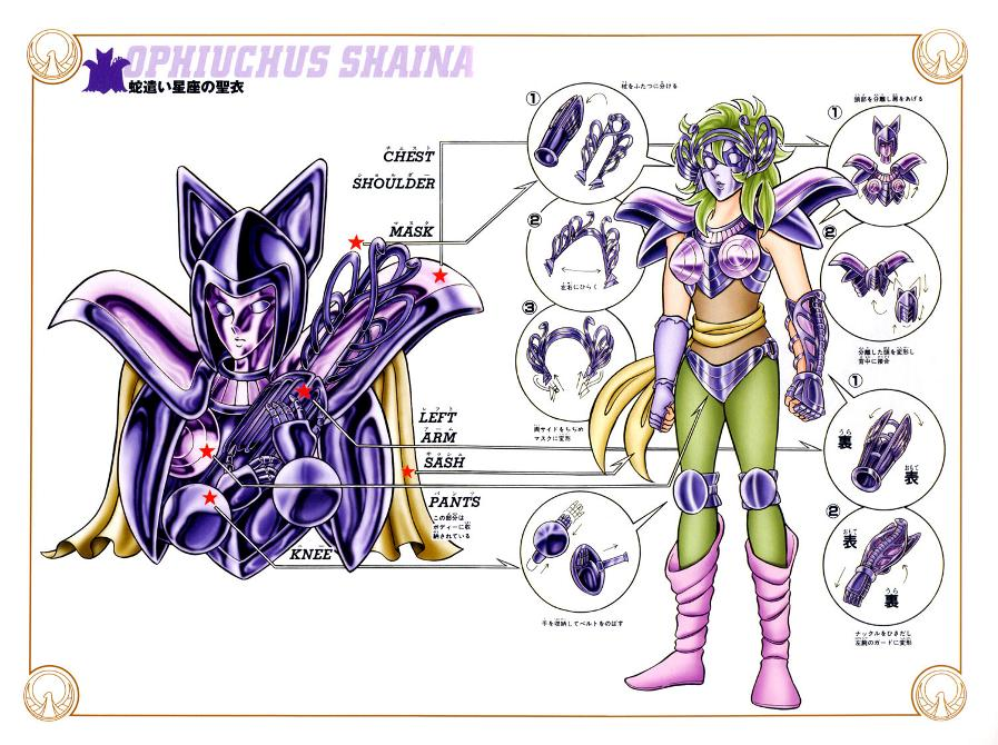 [Novembre 2011] Silver Saint - Ophiuchus Shaina con Cassios - Pagina 2 Sch014