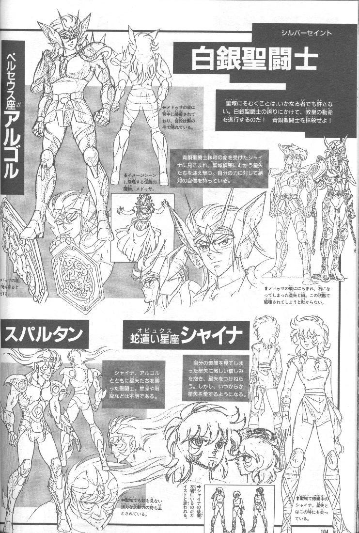 [Febbraio 2010] Silver Perseus Algol - Pagina 22 Set073