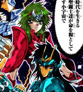 Sondaggio ho messo due volte la v3, una versione anime e una manga