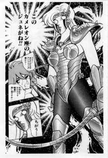 [curiosità] - Armatura Nemes - (June) Shonen Jump